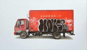 kevin cyr matthew namour street art gallery montreal old port graffiti
